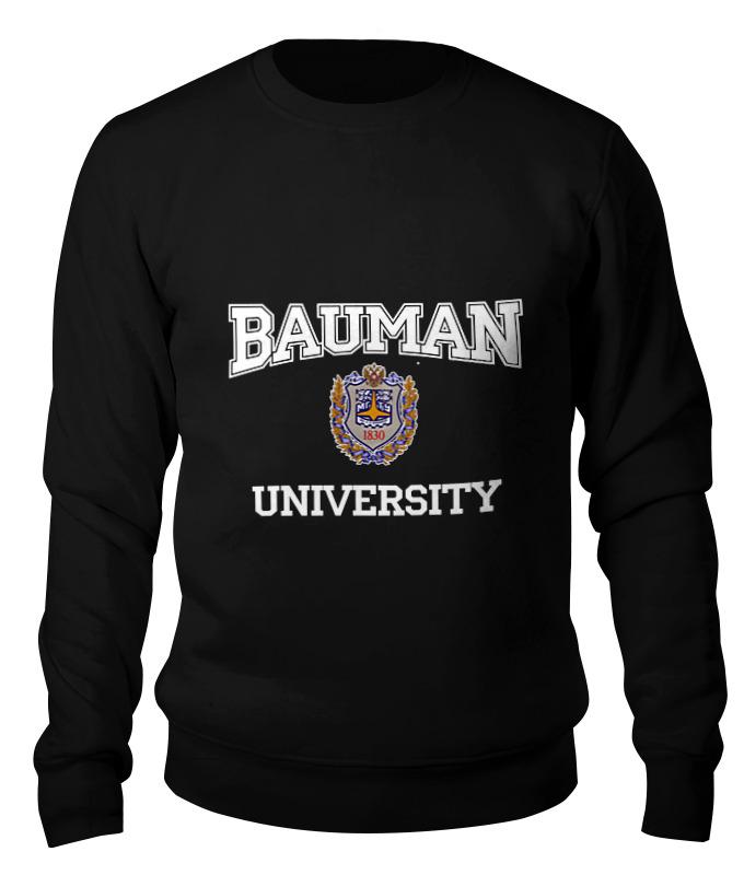 Printio Свитшот унисекс хлопковый Мгту имени н.э. баумана bauman university