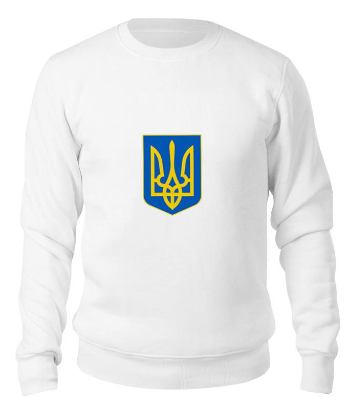 Printio Свитшот унисекс хлопковый Герб украины