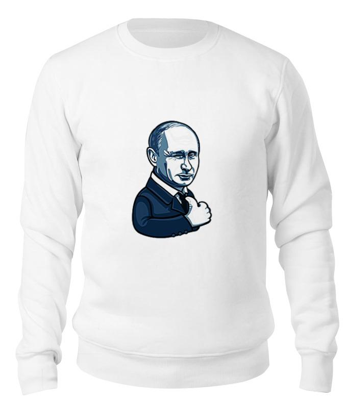 Printio Свитшот унисекс хлопковый Путин - like printio путин like