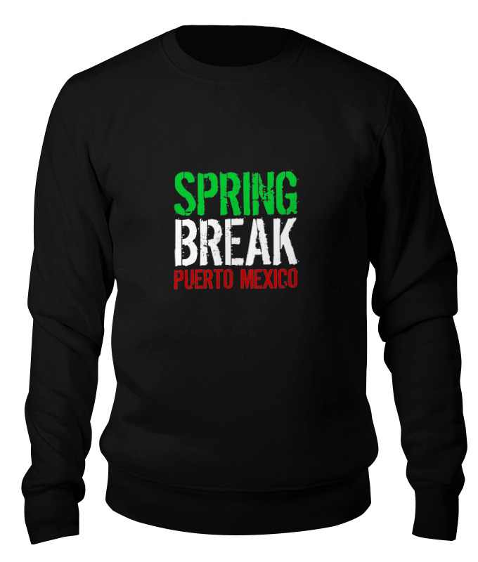 Printio Свитшот унисекс хлопковый Spring break (мачо и ботан 3) свитшот с надписью из фетрина 3 12 лет