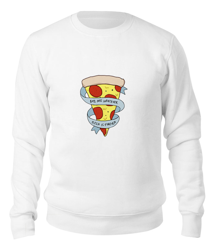 Printio Свитшот унисекс хлопковый Пицца навсегда