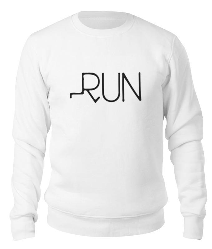 Printio Свитшот унисекс хлопковый Run - беги