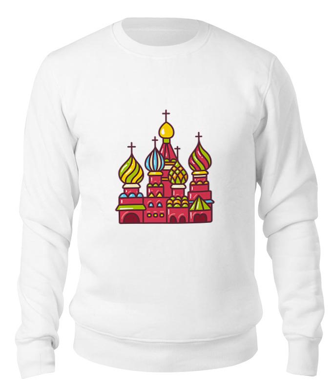 Printio Свитшот унисекс хлопковый Москва