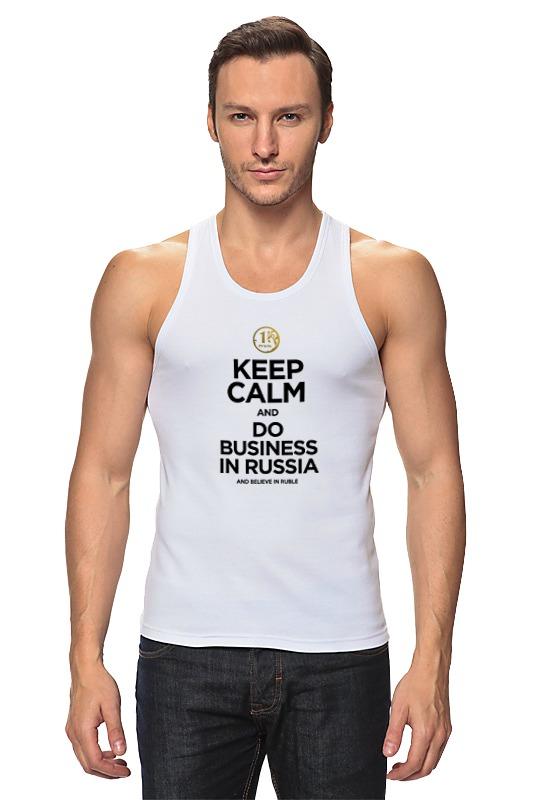 Printio Майка классическая Keep calm by kkaravaev.ru printio keep calm by kkaravaev ru