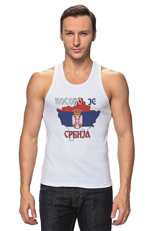 Printio Майка классическая Косово - сербия