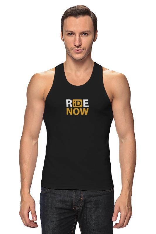 Printio Майка классическая Ride-now. для любителей активных видов спорта!