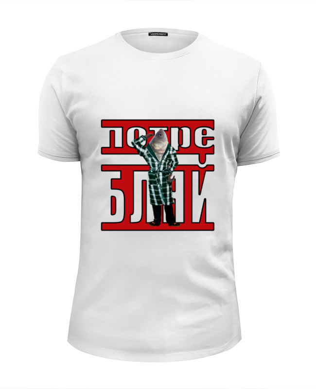 Printio Футболка Wearcraft Premium Slim Fit Потребитель рыба printio футболка классическая потребитель