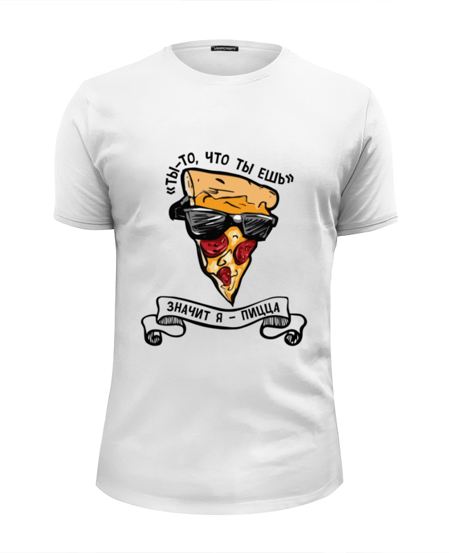 Фото - Printio Футболка Wearcraft Premium Slim Fit Ты то что ты ешь! printio футболка wearcraft premium slim fit ты мой вирус