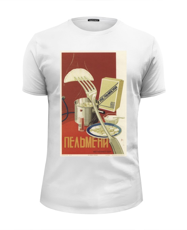 Printio Футболка Wearcraft Premium Slim Fit Советский рекламный плакат, 1936 г. printio футболка wearcraft premium slim fit советский плакат 1919 г
