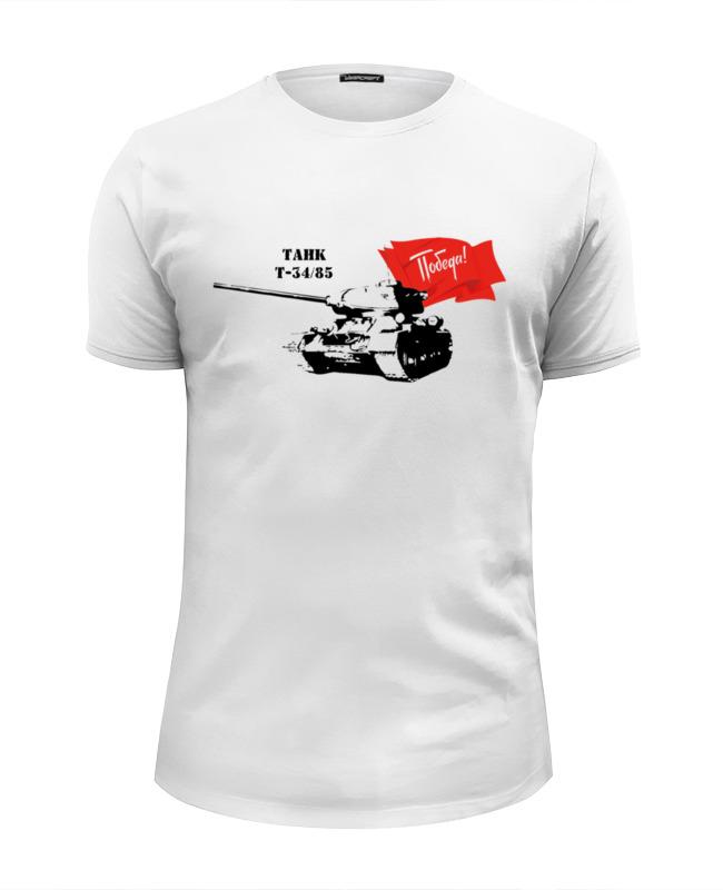 Printio Футболка Wearcraft Premium Slim Fit Оружие победы т-34 футболка wearcraft premium slim fit printio lantern т ж