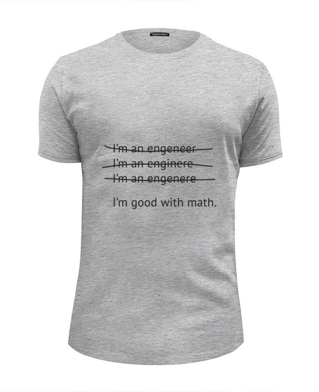 Printio Футболка Wearcraft Premium Slim Fit Я инженер printio футболка wearcraft premium я казак