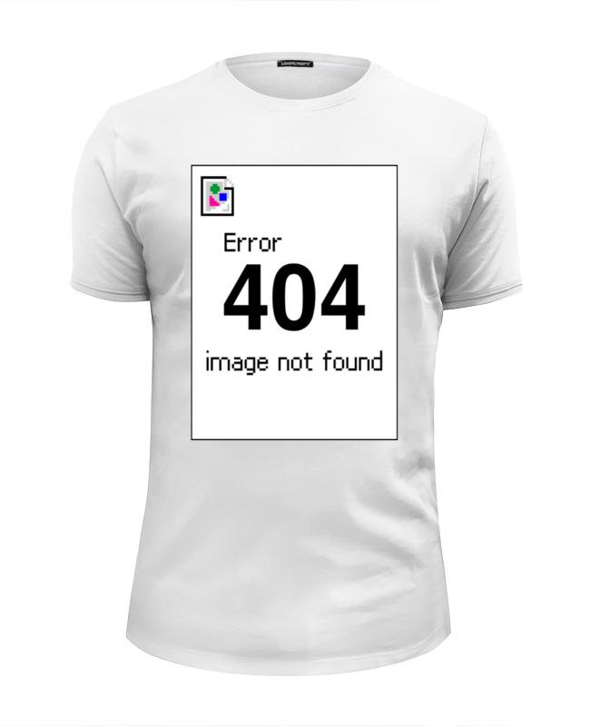 Printio Футболка Wearcraft Premium Slim Fit Error 404 футболка wearcraft premium printio 404 not found