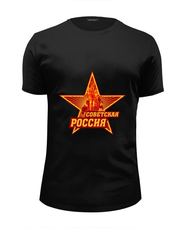 Printio Футболка Wearcraft Premium Slim Fit Советская россия