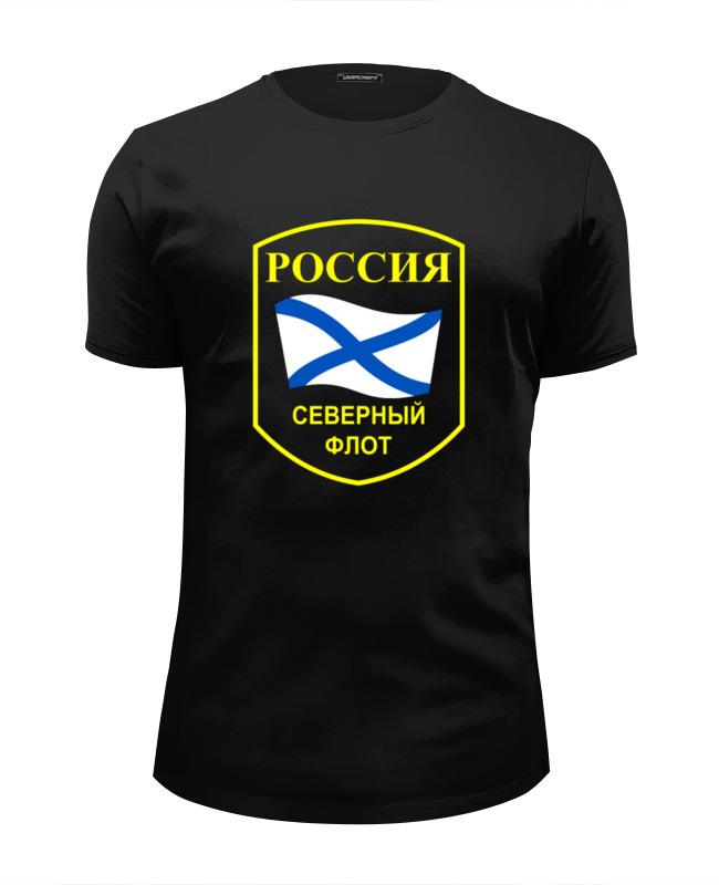 printio футболка wearcraft premium slim fit военно морской флот Printio Футболка Wearcraft Premium Slim Fit Северный флот