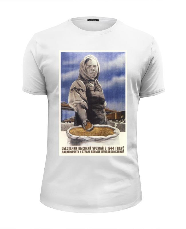 Printio Футболка Wearcraft Premium Slim Fit Советский плакат, 1944 г. printio футболка wearcraft premium slim fit советский плакат 1919 г