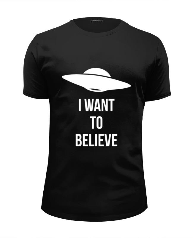 Printio Футболка Wearcraft Premium Slim Fit Хочу верить (секретные материалы)