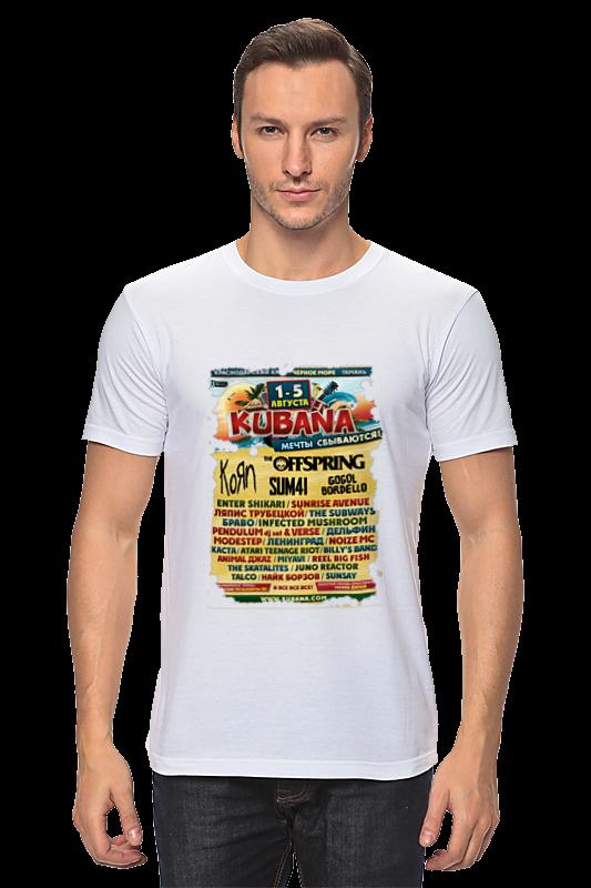 Printio Футболка Wearcraft Premium Slim Fit Кубана 69 printio футболка wearcraft premium slim fit экий вы сударь простофиля