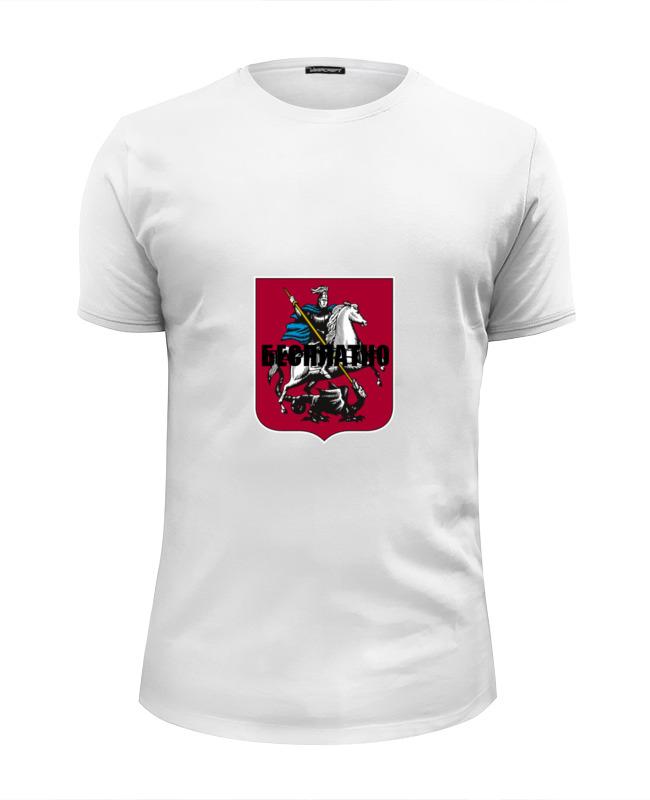 Printio Футболка Wearcraft Premium Slim Fit Паркурься бесплатно
