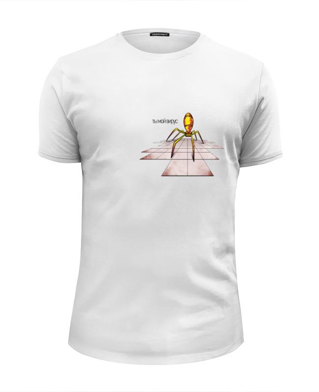 Фото - Printio Футболка Wearcraft Premium Slim Fit Ты мой вирус printio футболка wearcraft premium slim fit ты мой вирус