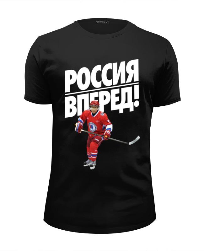 Printio Футболка Wearcraft Premium Slim Fit Россия вперед! чм по хоккею 2016 недорого