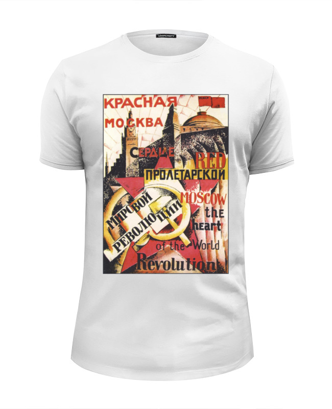 Printio Футболка Wearcraft Premium Slim Fit Советский плакат
