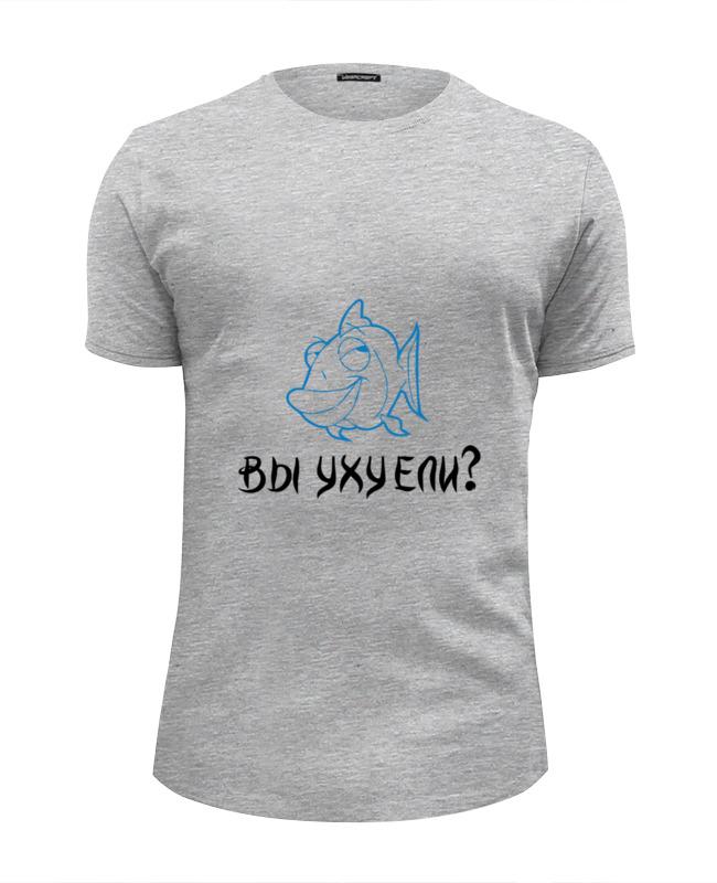 Printio Футболка Wearcraft Premium Slim Fit Вы ухуели? printio футболка wearcraft premium slim fit экий вы сударь простофиля
