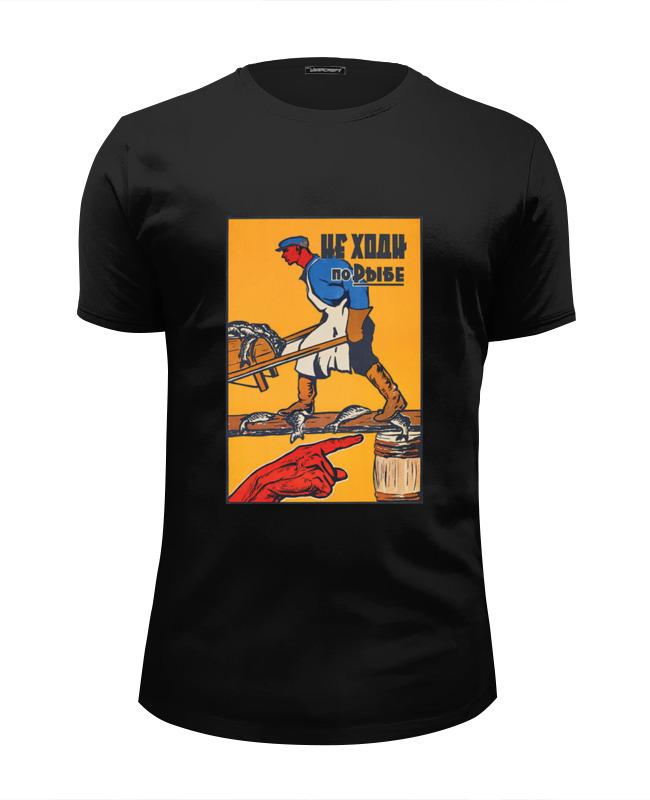 Printio Футболка Wearcraft Premium Slim Fit Советский плакат, техника безопасности 30-е г. printio футболка wearcraft premium slim fit советский плакат 1919 г