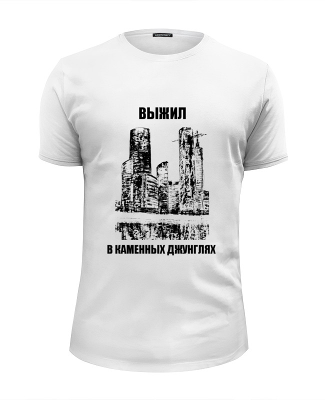 Printio Футболка Wearcraft Premium Slim Fit Москва-сити