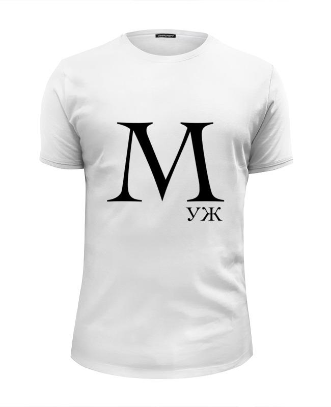 printio футболка wearcraft premium slim fit 771 premium муж Printio Футболка Wearcraft Premium Slim Fit Муж..