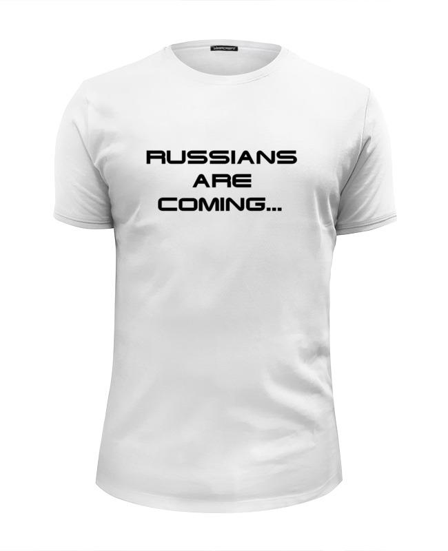 футболка wearcraft premium slim fit printio русские идут Printio Футболка Wearcraft Premium Slim Fit Русские идут...