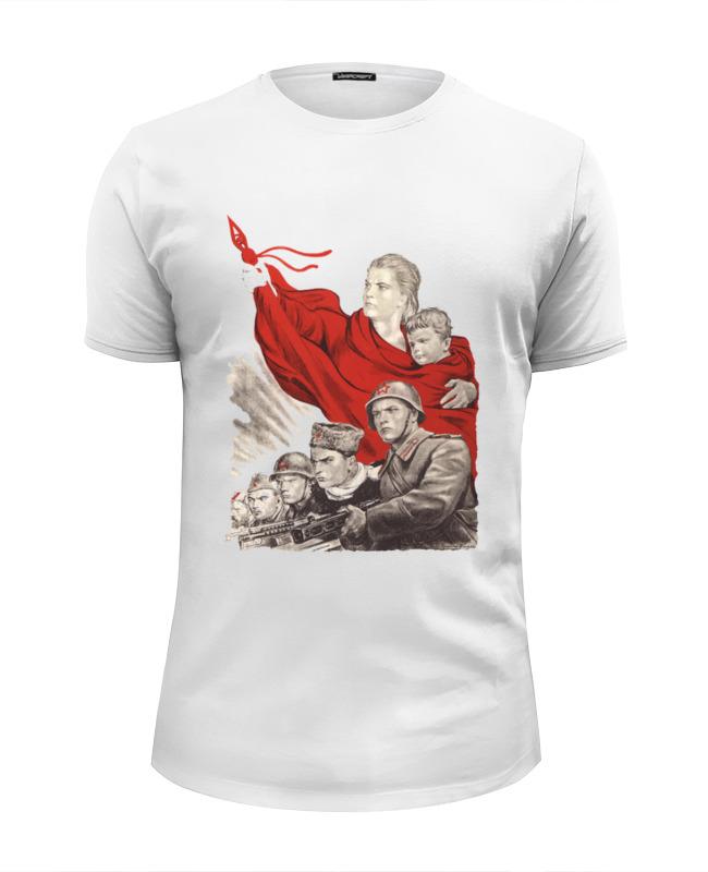 printio футболка wearcraft premium slim fit военно морской флот Printio Футболка Wearcraft Premium Slim Fit Военно-патриотическая