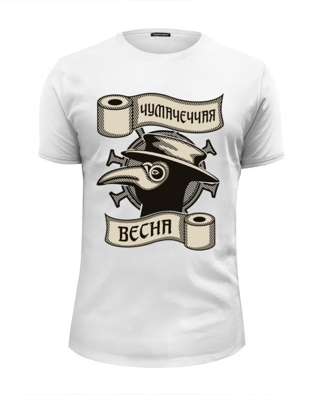 printio футболка wearcraft premium slim fit чумной доктор Printio Футболка Wearcraft Premium Slim Fit Чумачеччая весна