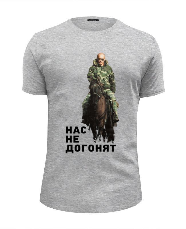 Printio Футболка Wearcraft Premium Slim Fit Путин – нас не догонят printio футболка wearcraft premium slim fit путин – привет из крыма