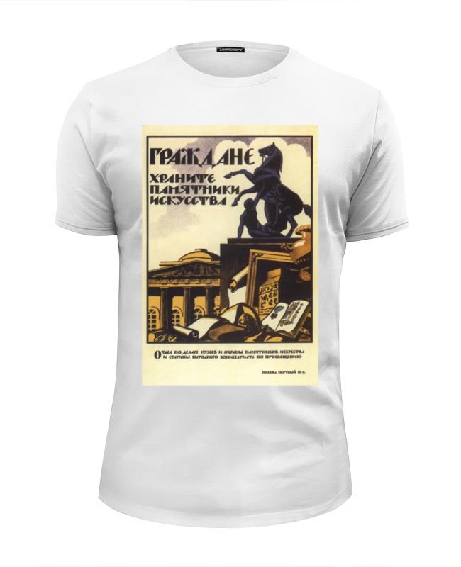 Printio Футболка Wearcraft Premium Slim Fit Советский плакат, 1919 г. printio футболка wearcraft premium slim fit советский плакат 1919 г