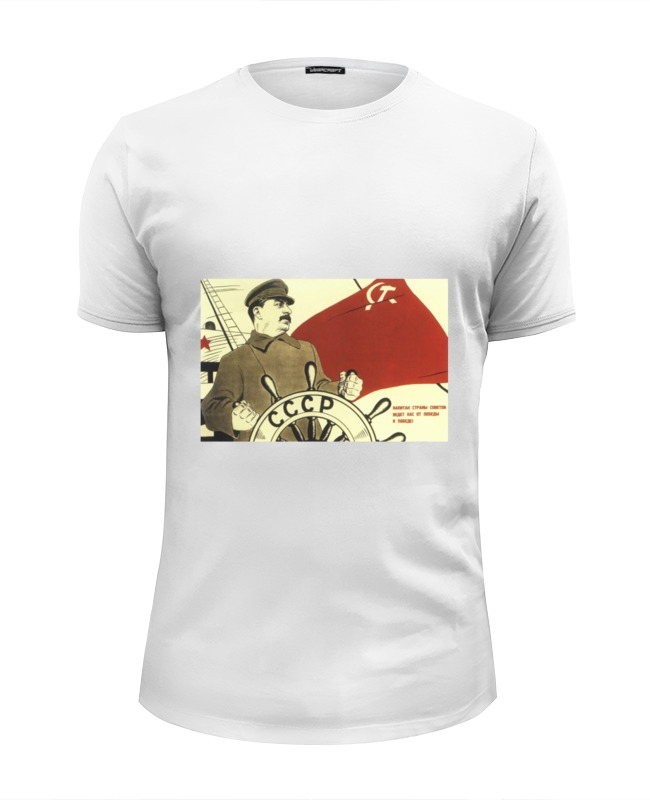 Printio Футболка Wearcraft Premium Slim Fit Советский плакат, 1933 г. printio футболка wearcraft premium slim fit советский плакат 1919 г