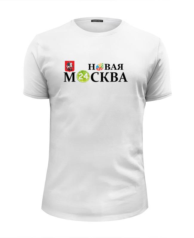 Printio Футболка Wearcraft Premium Slim Fit Новая москва 24 (официальное сми столицы)