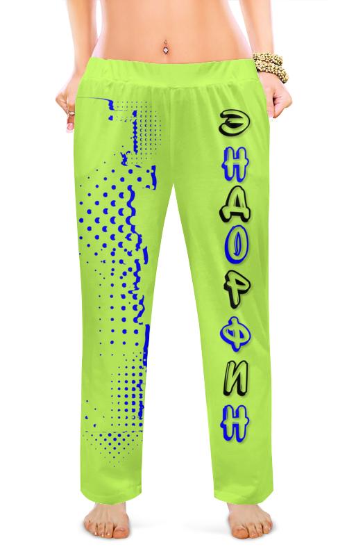 Printio Женские пижамные штаны Эндорфин.
