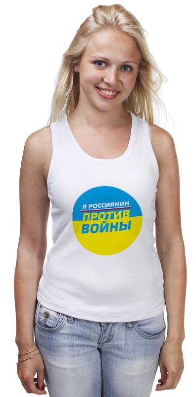 Printio Майка классическая Нет - войне на украине