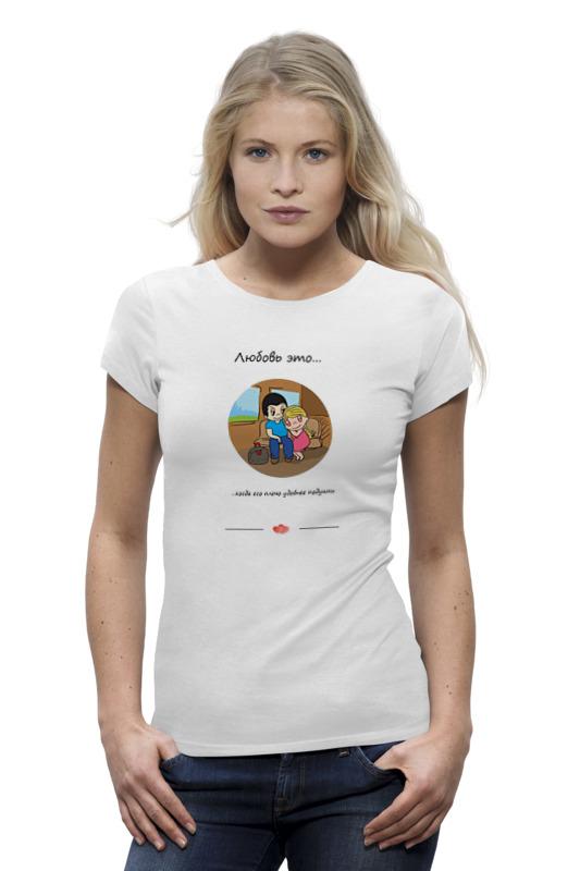 Фото - Printio Футболка Wearcraft Premium Love is... art 169 printio футболка wearcraft premium love is art 169
