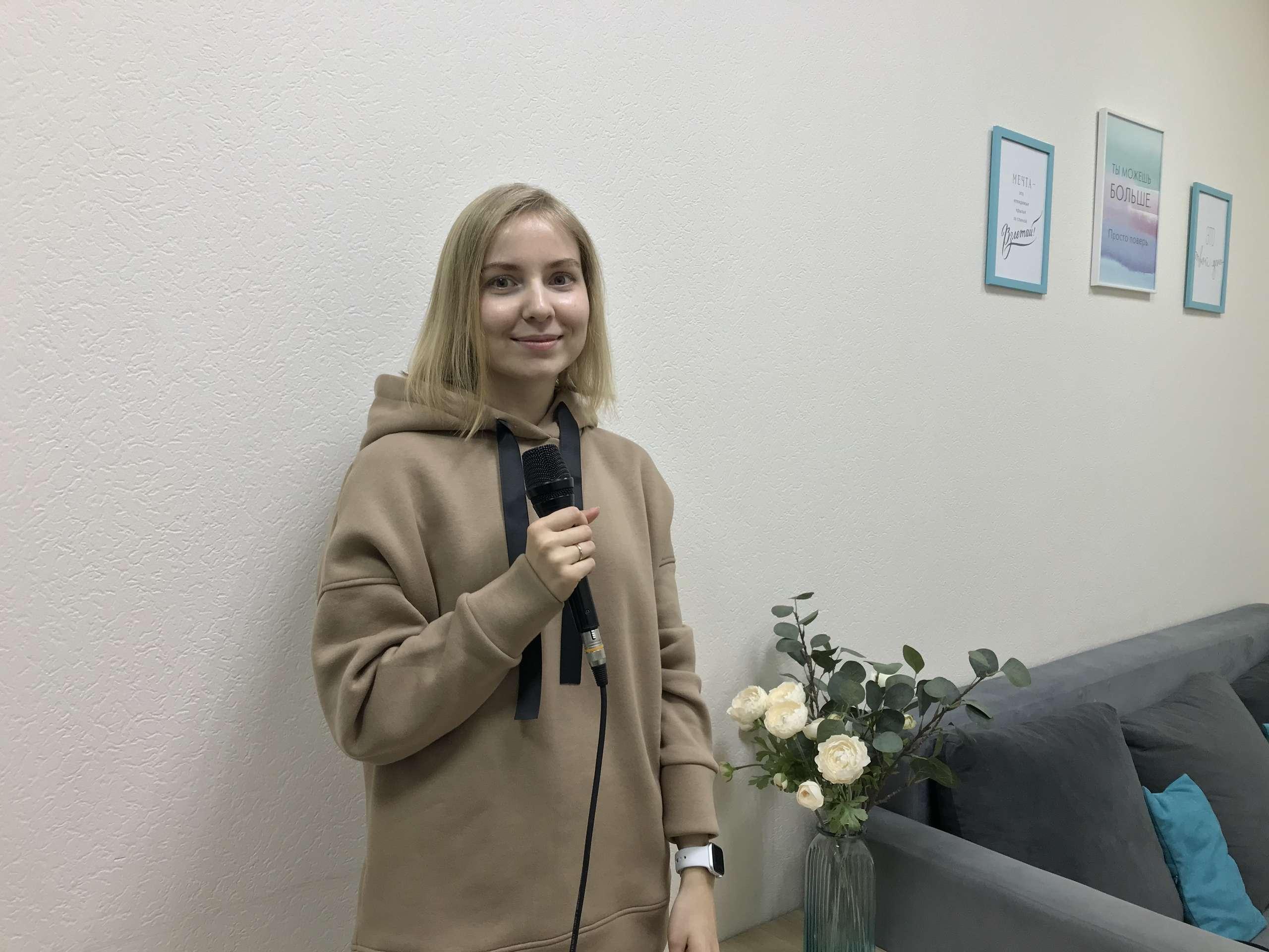 Vika Starkova