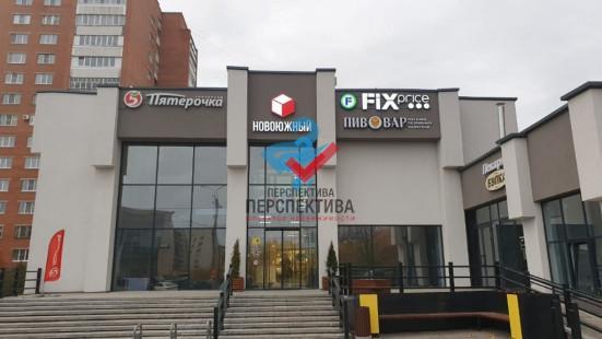Россия, Чувашская Республика, Чебоксары, улица Ленинского Комсомола, 24А