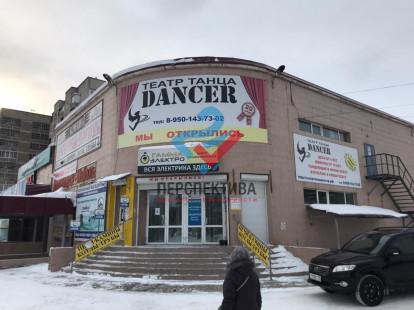 Россия, Иркутская область, Ангарск, 219-й квартал, 13