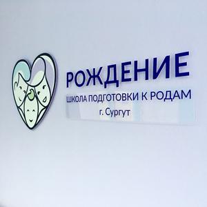 Создание логотипа из оргстекла