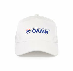 Бейсболки(кепки) с логотипом