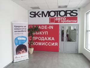 Заказ пластиковых табличек в Сургуте