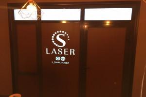 Оформление отдела -  LASER