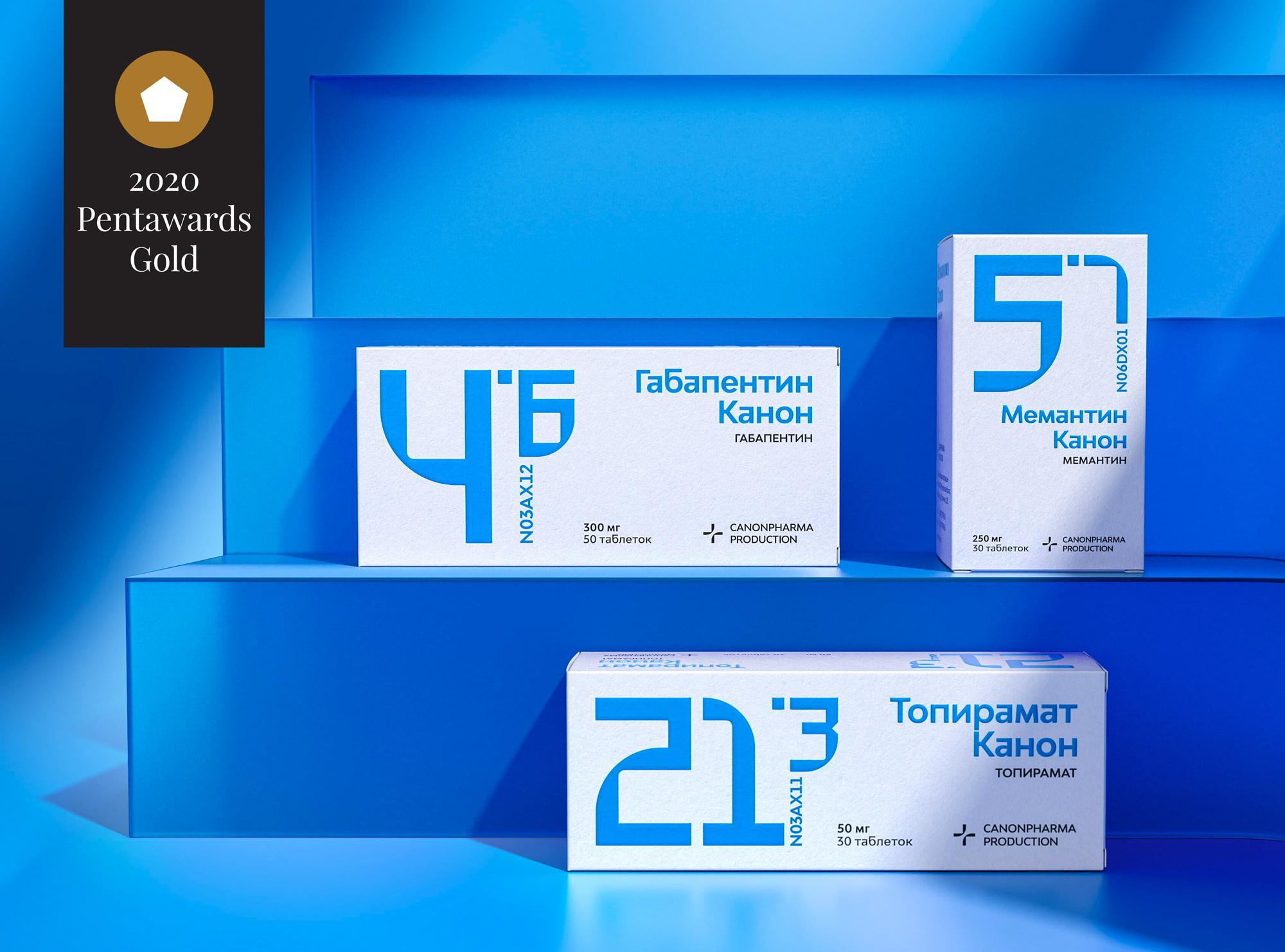 Упаковка лекарств: как таблетки помогли нам придумать шрифт для цифр и получить самую престижную премию мира