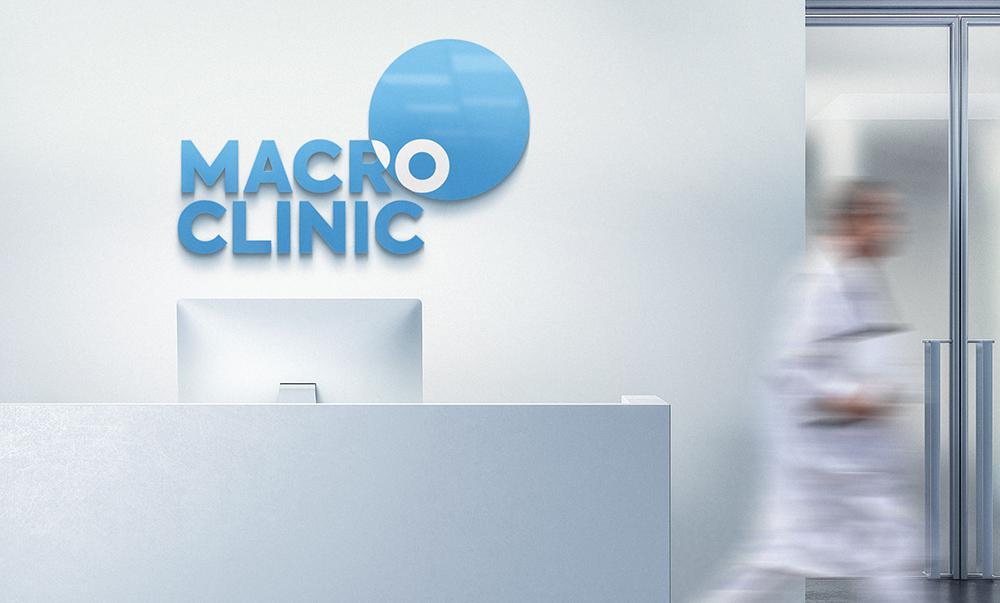 Macro Clinic