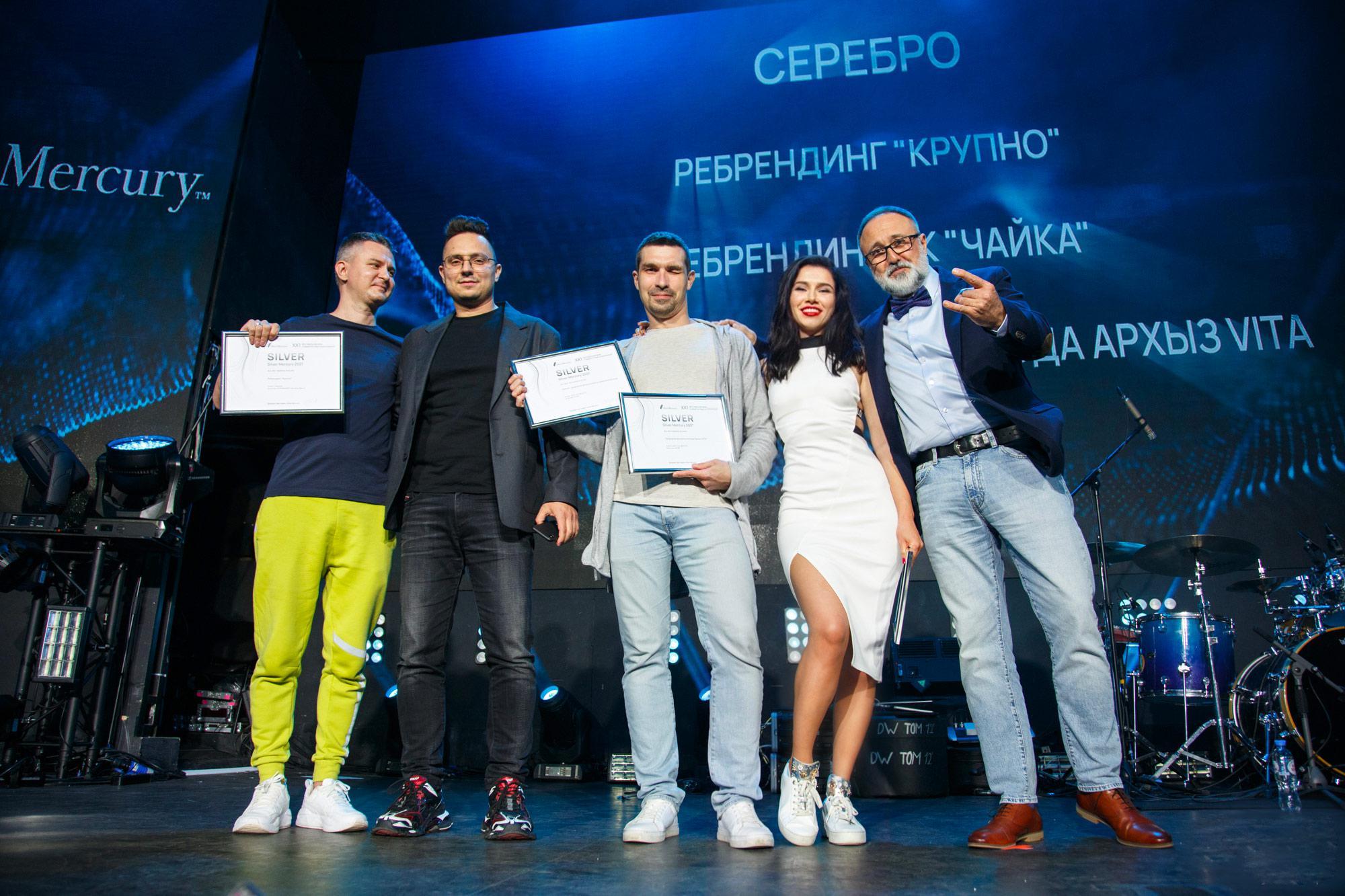 Валерия Репина на церемонии награждения премии Silver Mercury