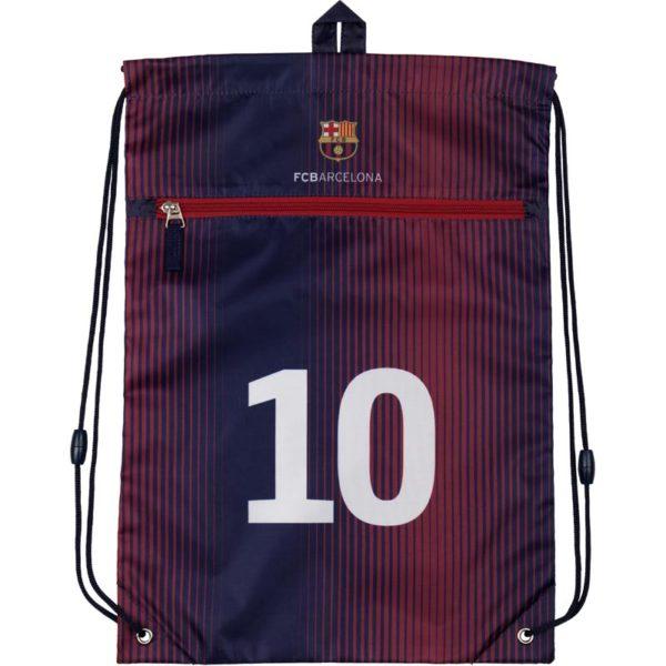 bag-BC19-601M